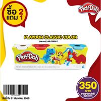 แป้งโด Play-Doh คละสี แพ็ก 4 ซื้อ 2 แถม 1