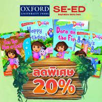 Learn English with Dora ลด 20%