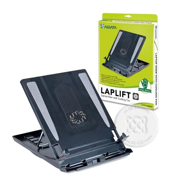 แท่นวางโน้ตบุ๊กพร้อมพัดลมระบายความร้อน ST-Supply LAP003F LAPLIFT Laptop Riser With Cooling Fan
