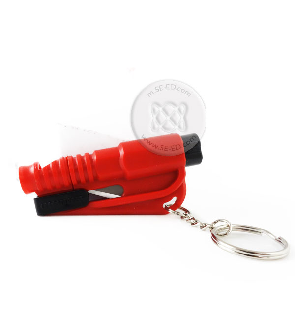 พวงกุญแจนิรภัย 3 in 1 สำหรับทุบกระจก ตัดสายเข็มขัดนิรภัย นกหวีด สีน้ำเงิน Emergency Life-Saving with Keychain
