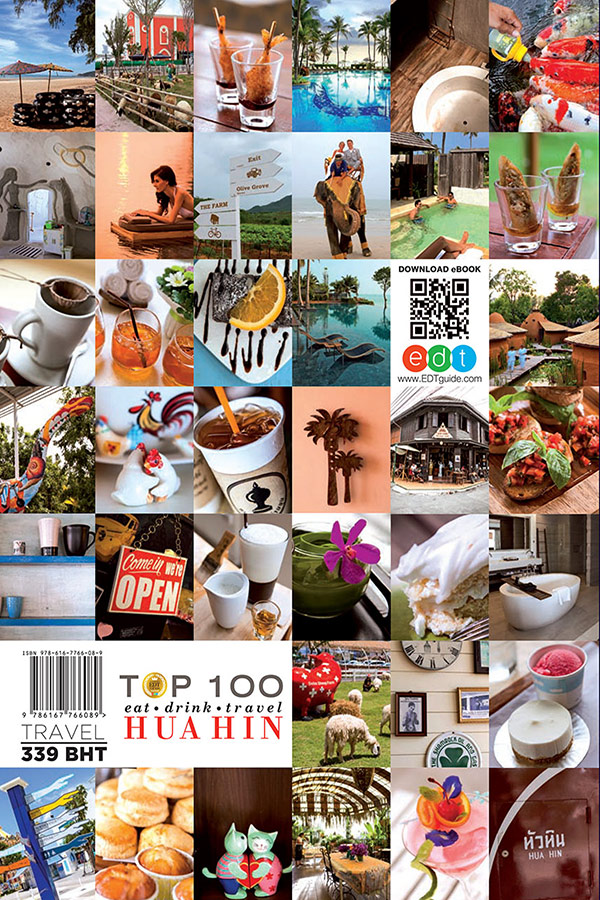 นิตยสาร TOP 100 EDT Hua Hin (PDF)