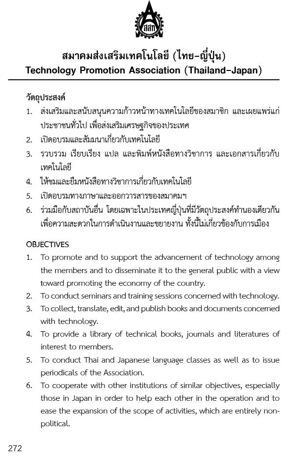 คำกริยาเกาหลีง่ายนิดเดียว (PDF)