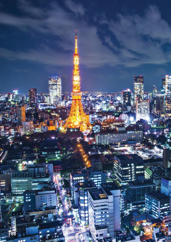 ญี่ปุ่น เล่มเดียวเที่ยวได้จริง (Edition 2) (PDF)