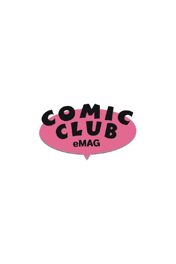 นิตยสาร Comic Club eMag #41 (PDF)