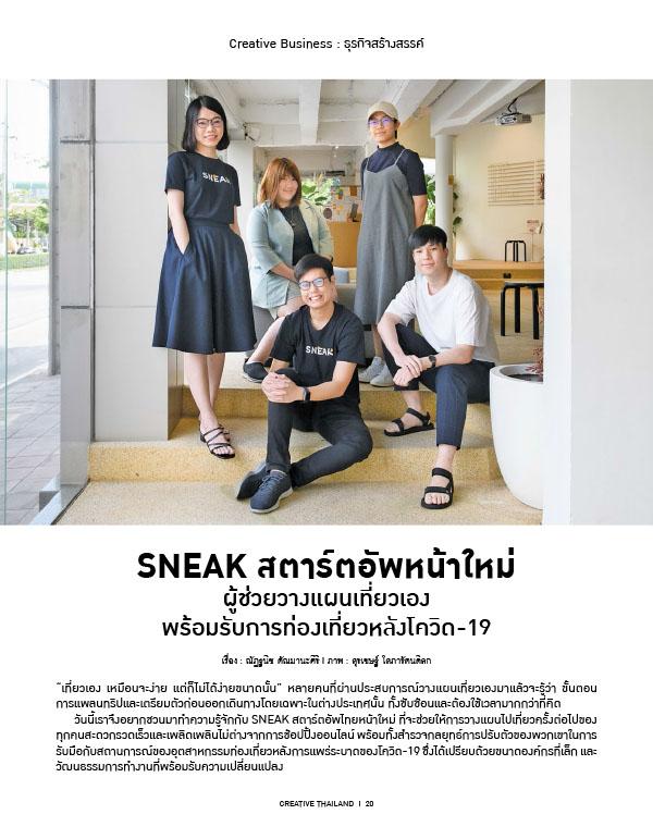 """นิตยสาร """"คิด"""" Creative Thailand กรกฎาคม 2563 ปีที่ 11 ฉบับที่ 10 (PDF)"""