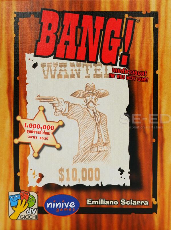 Bang! Thai English Version