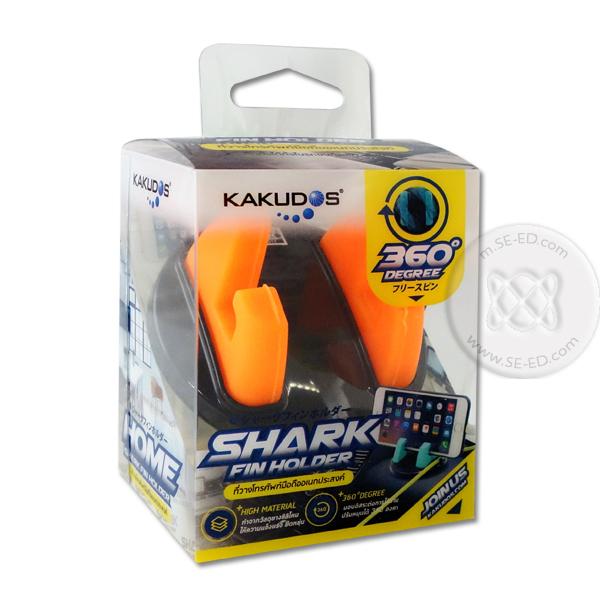 Kakudos Shark Fin Holder ที่ตั้งมือถืออเนกประสงค์ สีส้ม