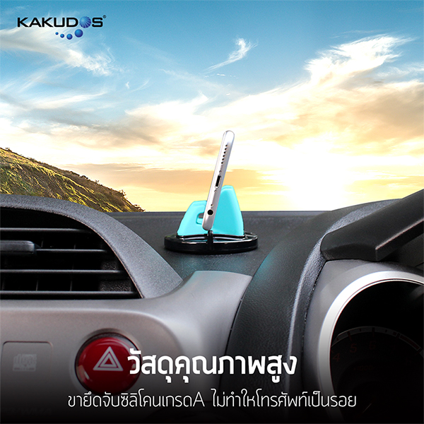 Kakudos Shark Fin Holder ที่ตั้งมือถืออเนกประสงค์ สีชมพู