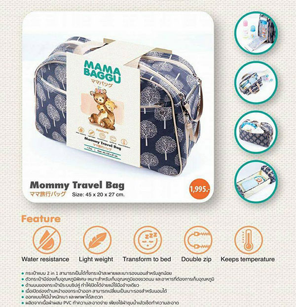 Mommy Travel Bag MM003