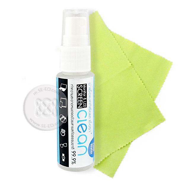น้ำยาทำความสะอาดสารสกัดธรรมชาติ 99.9% กลิ่น Cool Water SC028