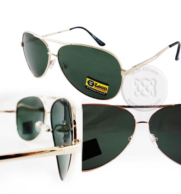 แว่นกันแดด Polarized : Leon กรอบสีกัน