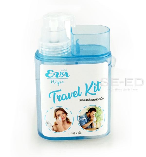 ผ้าอัดเม็ดอเนกประสงค์ Eva Wipe รุ่น Travel Kit (กระปุก)