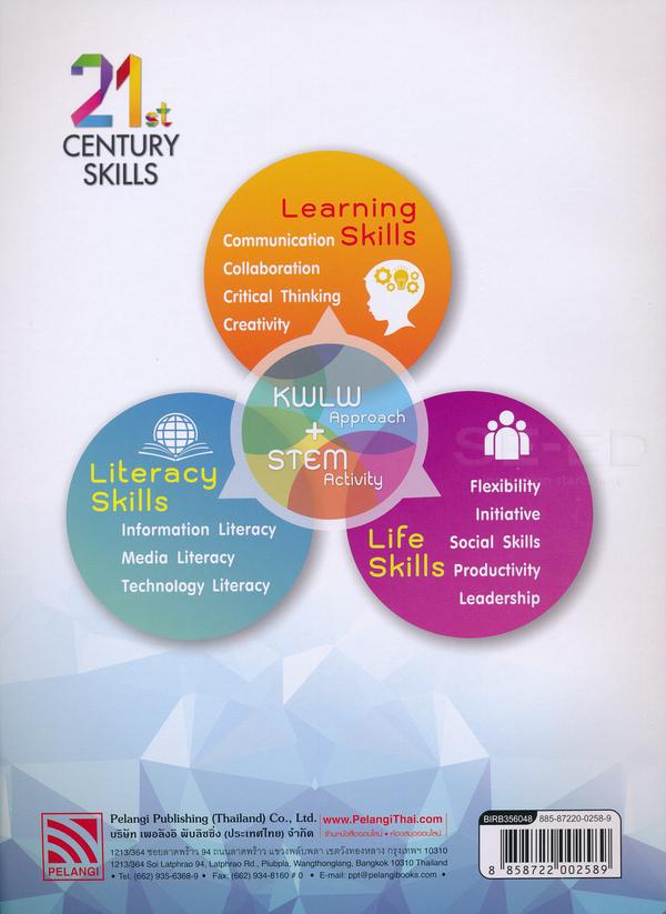 Primary Education Smart Plus Science Prathomsuksa 6 : Workbook (P)