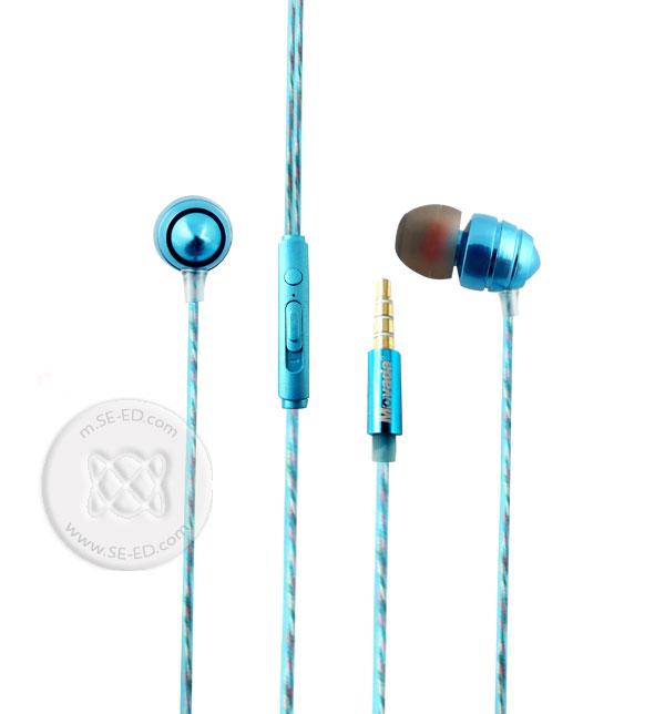 โมวาด้า หูฟังสมอลล์ทอล์ก #MA-004 สีฟ้า