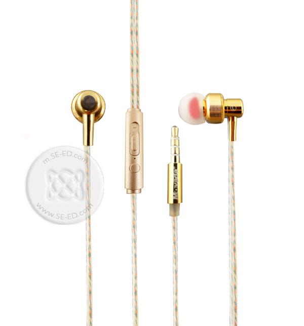 โมวาด้า หูฟังสมอลล์ทอล์ก #MA-005 สีทอง