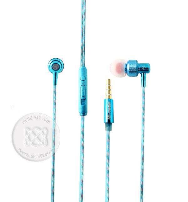 โมวาด้า หูฟังสมอลล์ทอล์ก #MA-005 สีฟ้า