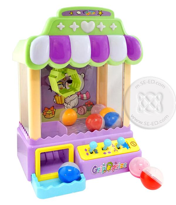 ตู้คีบบอลหยอดเหรียญมินิ (มีเสียง-ไฟ) Joy Claw Machine