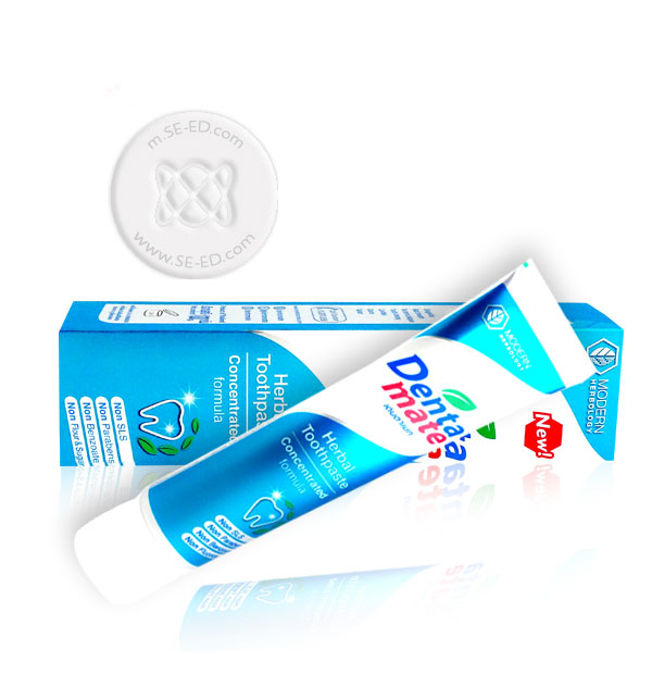 ยาสีฟันสมุนไพรสกัดสูตรเข้มข้น เดนตาเมท ขนาด 100 กรัม : DentaMate Herbal Concentrated Toothpaste