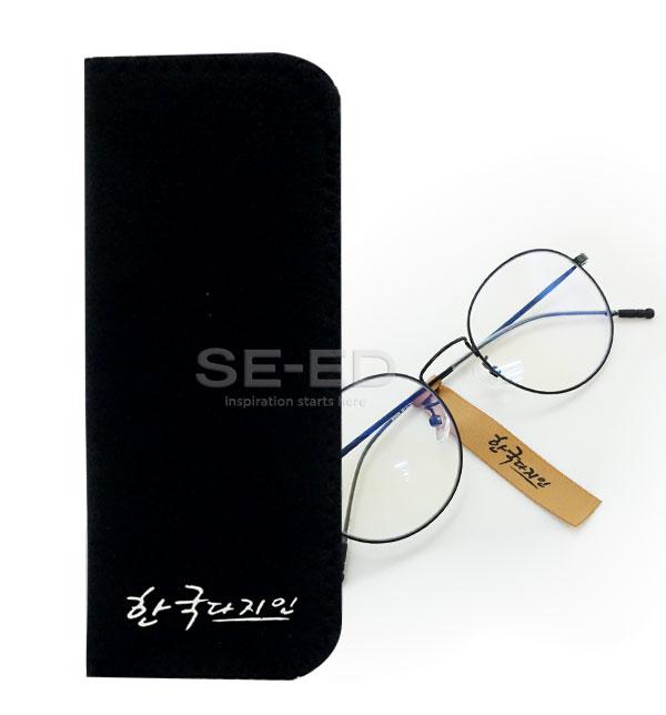 แว่นคอมพิวเตอร์ทรงเกาหลี Korean Anti Blue Light  สีดำ-เงิน