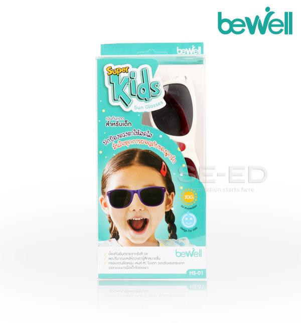 แว่นกันแดดเด็ก ทรงกลม Bewell HS-01 สีขาว