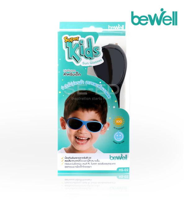 แว่นกันแดดเด็ก ทรงเรย์แบน Bewell HS-02 สีดำ