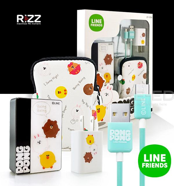 กิฟต์เซ็ตแบตสำรอง Rizz ลิขสิทธิ์ Line รุ่น LP-004