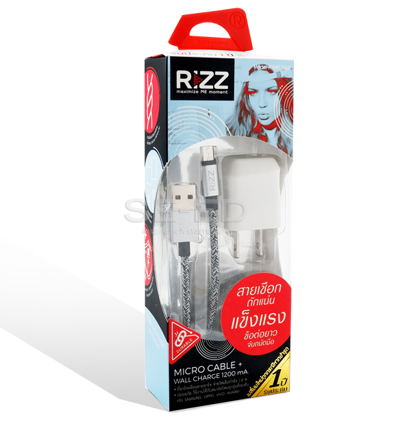 Rizz ชุดชาร์จไมโคร RWM114A คละสี