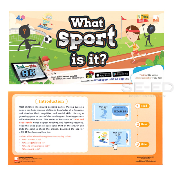 Think & Slide : What Sport Is It?