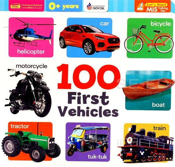 100 First Vehicles