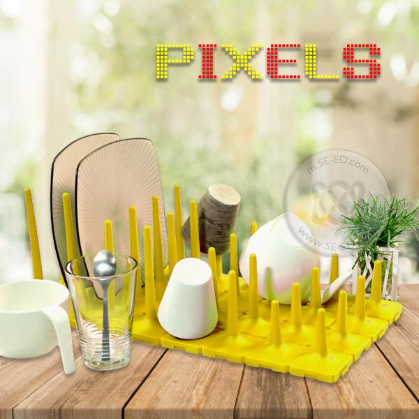 ชุด Pixels อเนกประสงค์ (สีเหลือง)