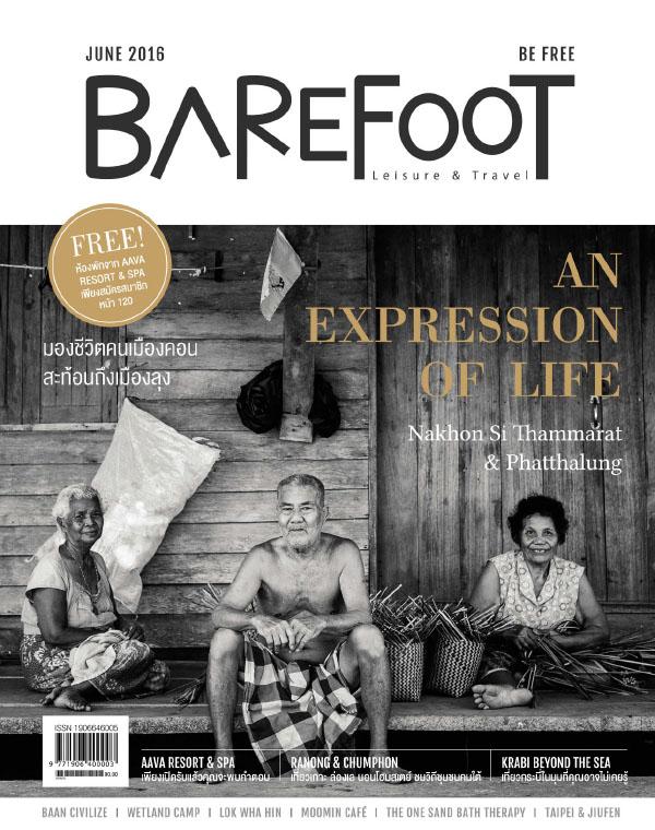 นิตยสาร Barefoot ฉ.80 มิถุนายน 59 (PDF)