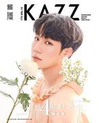 นิตยสาร KAZZ ฉบับ 175 ปก War