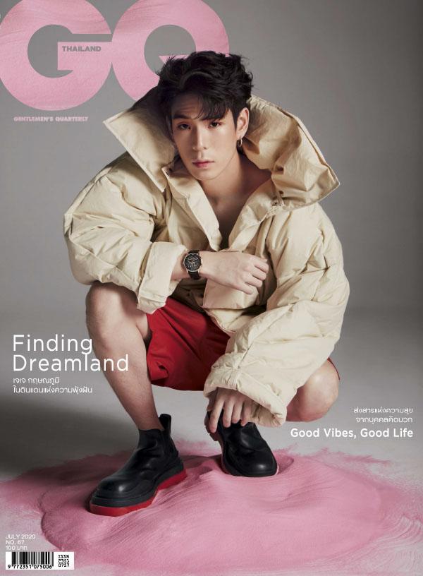 นิตยสาร GQ Thailand July 2020 (PDF)