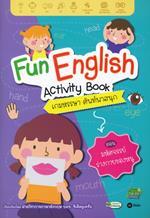 Fun English Activity Book เกมหรรษา ศัพท์พาสนุก ตอน มหัศจรรย์ร่างกายของหนู