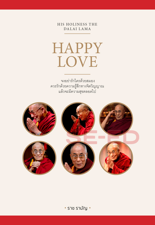 Happy Love (PDF)