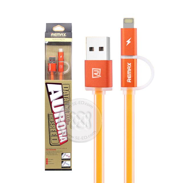 สายชาร์จ รีแม็กซ์ คละสี : Mobile Cable Remax # Aurora 2 in 1