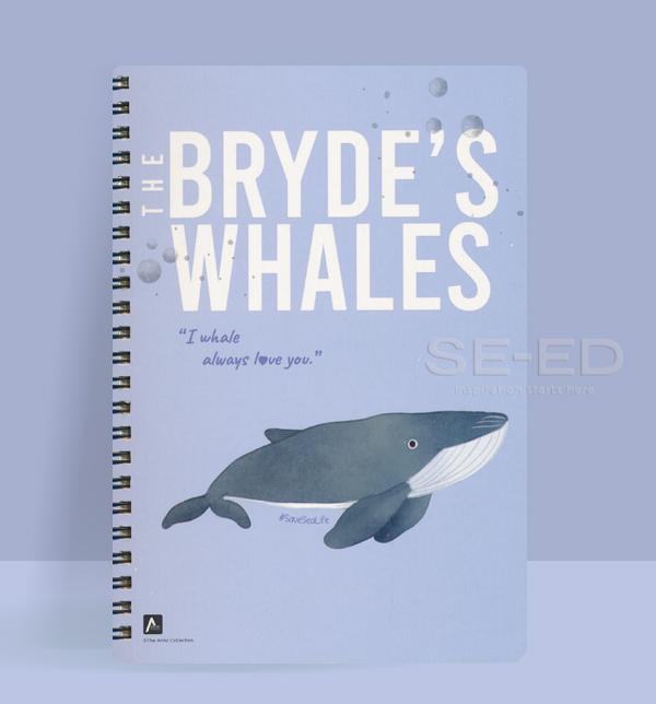 สมุดสันห่วง A5 Save Sea Life วาฬ