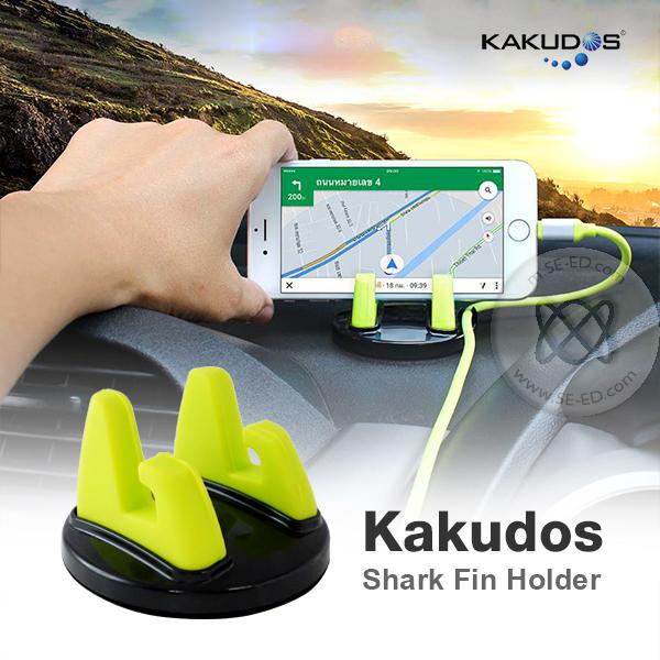 Kakudos Shark Fin Holder ที่ตั้งมือถืออเนกประสงค์ สีเขียว