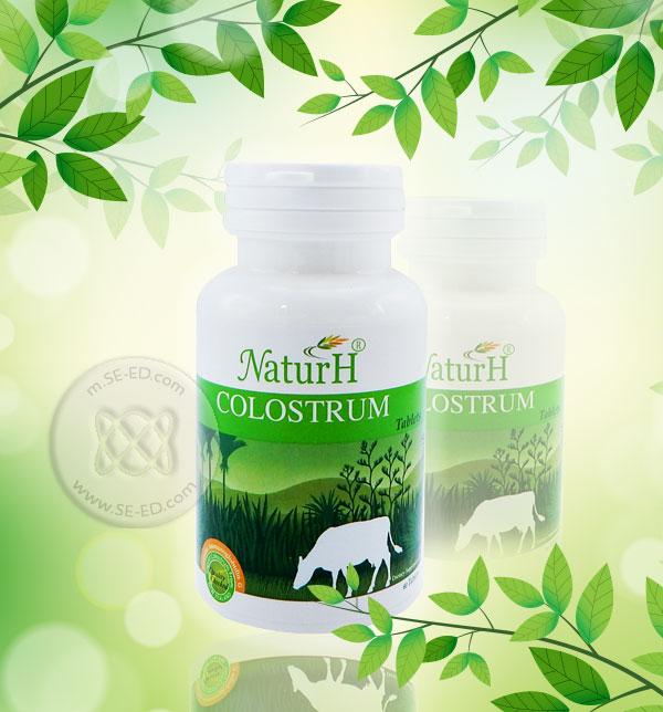 NaturH Colostrum Tablets (60 Tablets)