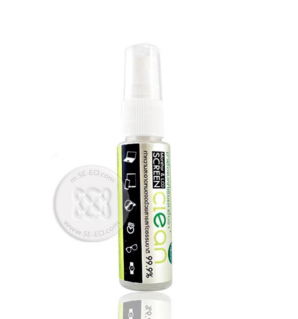 น้ำยาทำความสะอาดสารสกัดธรรมชาติ 99.9% SC025