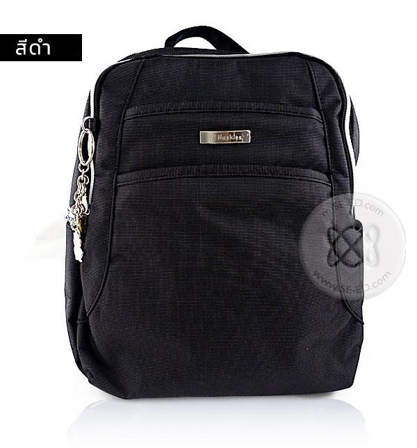 กระเป๋าเป้ Venice สีดำ แบรนด์ Huskies