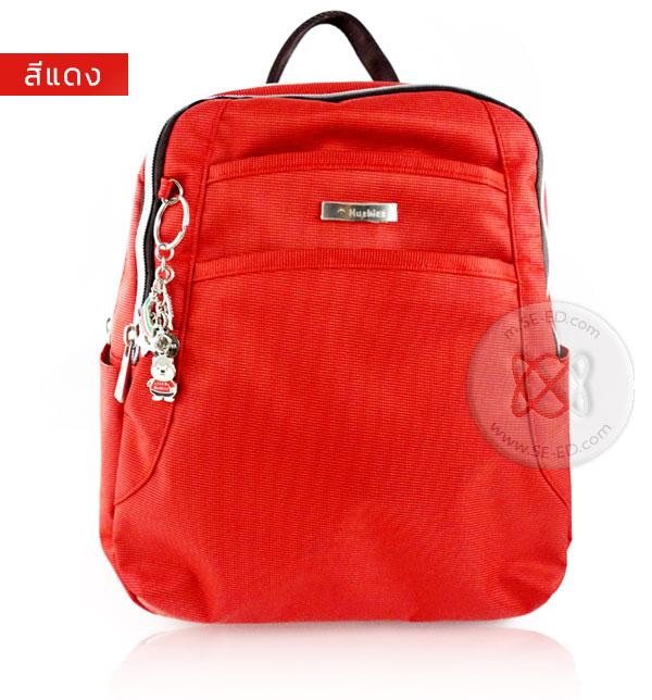 กระเป๋าเป้ Venice สีแดง แบรนด์ Huskies