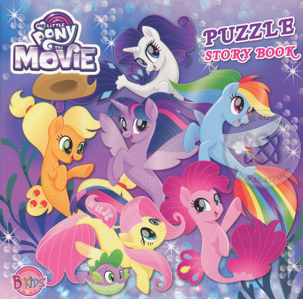 My Little Pony The Movie : Puzzle Story Book