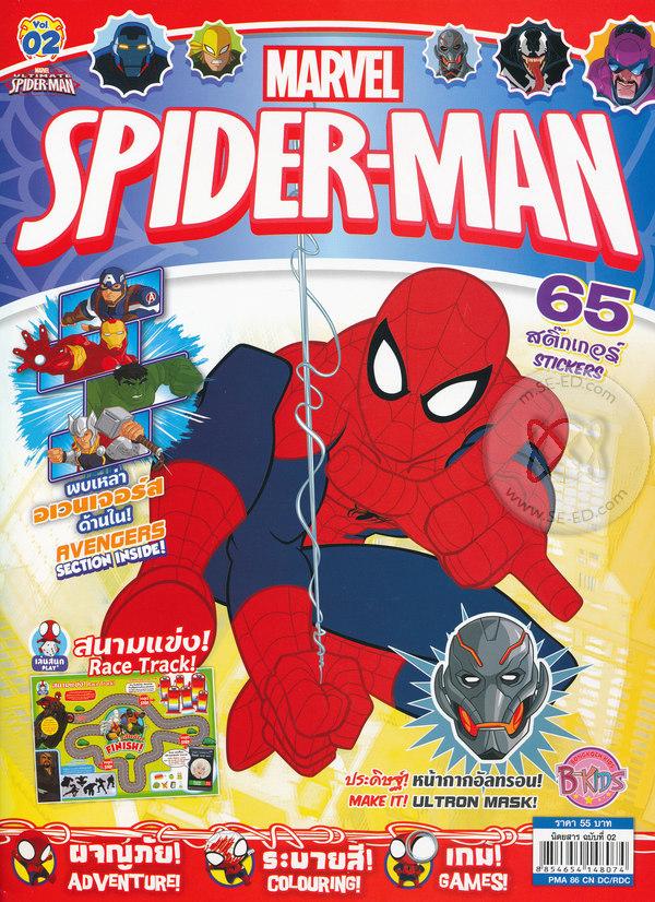 Spider-Man Vol.02 +สติกเกอร์