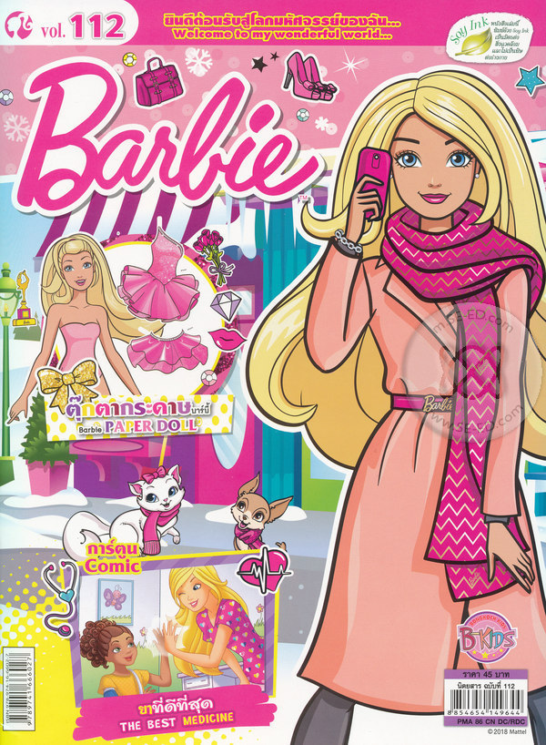 Barbie Magazine Vol.112