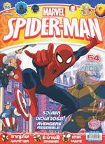 Spider-Man Vol.06
