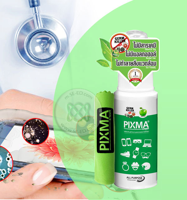 พิกม่าคลีน ผลิตภัณฑ์สเปรย์ทำความสะอาดและฆ่าเชื้อโรค กลิ่นแอปเปิ้ล 25 มล. : Pixma Kreen (Apple) 25 ml.