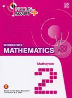 Focus Smart Plus Mathematics Mathayom 2 : Workbook (P)
