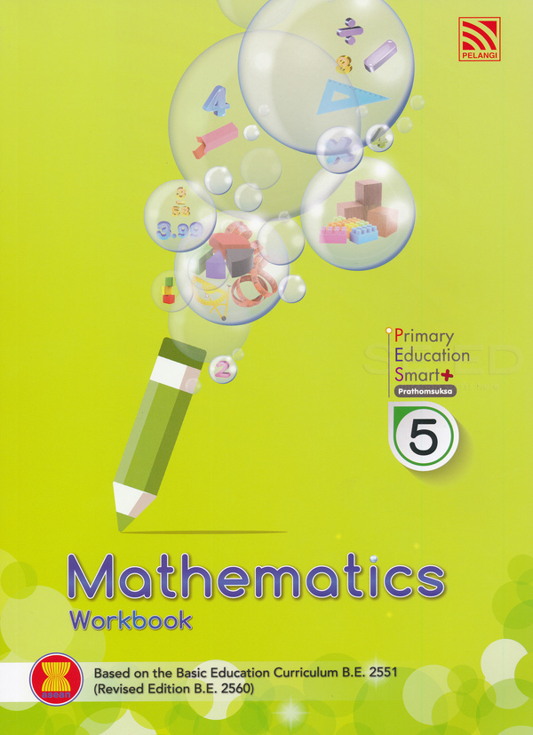 Primary Education Smart Plus Mathematics Prathomsuksa 5 : Workbook (P)