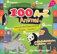 100 A-Z Animal